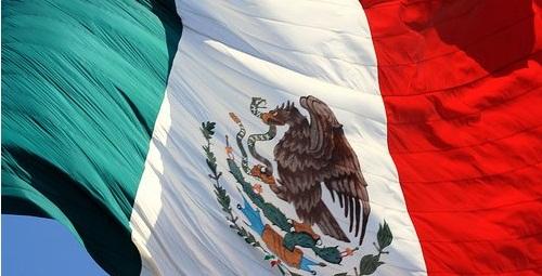 La bandera de los estados mexicanos